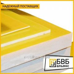 Steklotekstolit STEF 15 mm (~1000х1150 mm, ~39 kg)