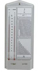 Hygrometer of psikhrometricheskiya of VIT-1 (0+25)