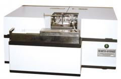 Nuclear and absorbing spectrometer of MGA-915MD