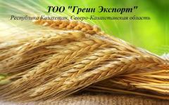 Wheat, barley, colza, flax.