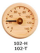 The thermo-hygrometer engraved 0035