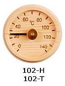 Термо-гигрометр гравированный 0035
