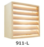 Абажур квадратный для светильника