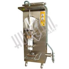 Automatic machine for packaging of DXDY-1000A