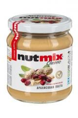 Peanut NUTMIX paste - classical (without sugar),