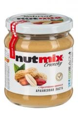 Peanut NUTMIX Paste - Salty, 500 gr.
