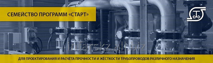 raschetnaya_programma_start