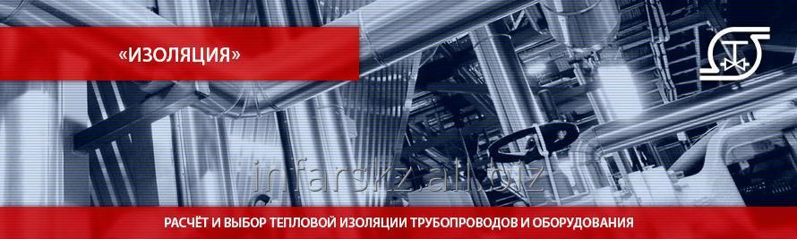 programma_izolyacziya