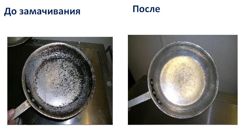 uglerodnoe_sredstvo_dlya_udaleniya_nagara_carbsolve