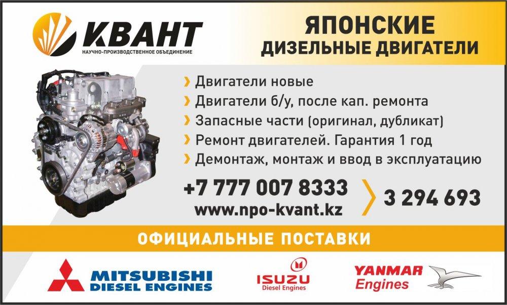 dizelnyj_dvigatel_perkins_2506a_e15tag1
