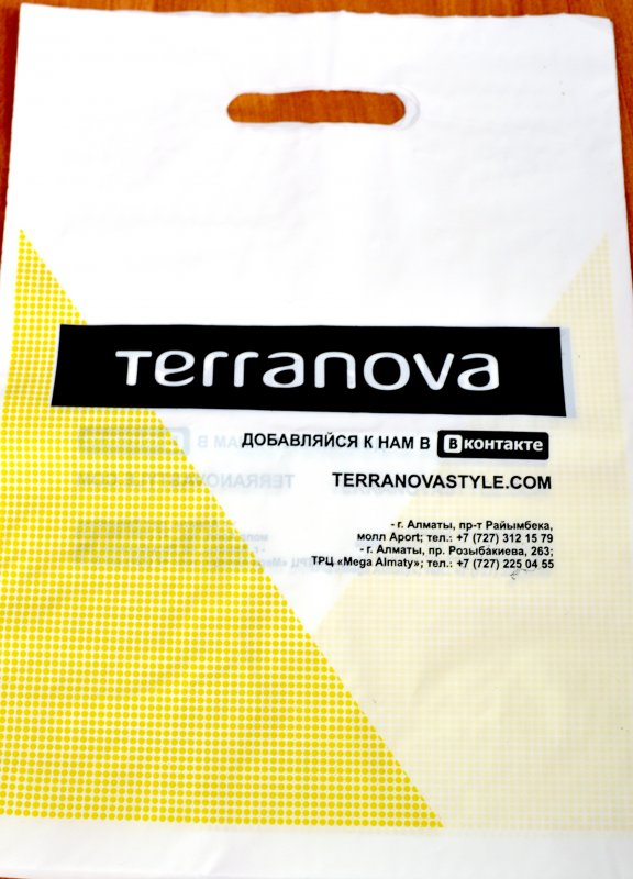 paket-polietilenovyj-s-naneseniem-logotipa