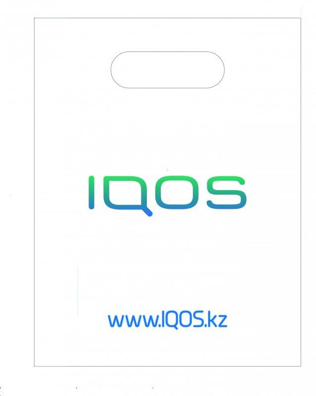 paket_polietilenovyj_nanesenie_logotipa