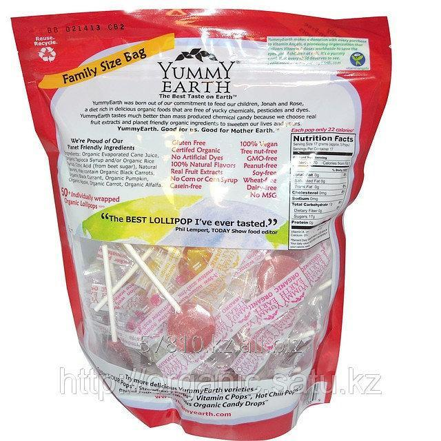 Natural lollipops with nastoshchy fruit extracts  8 tastes  50 pieces