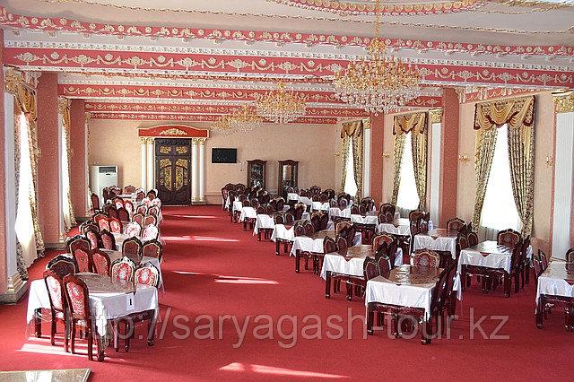 saryagash_sanatorij_altynaj_lyuks