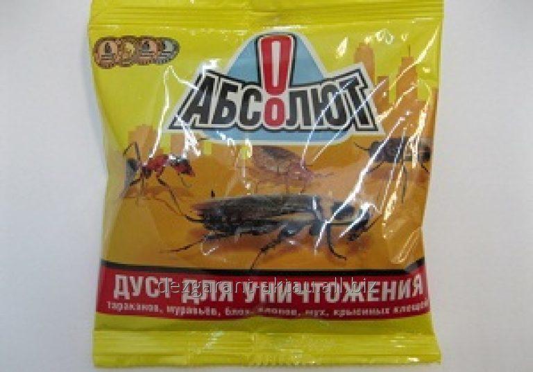 absolyut_dust_protiv_klopov