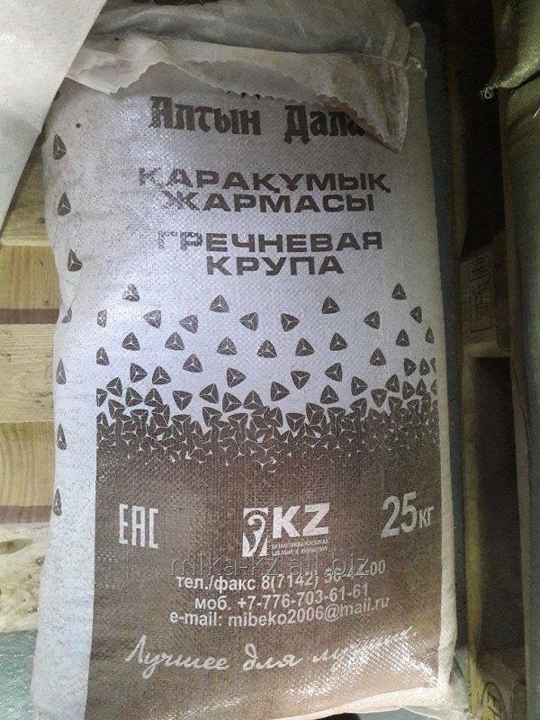 grechnevaya_krupa