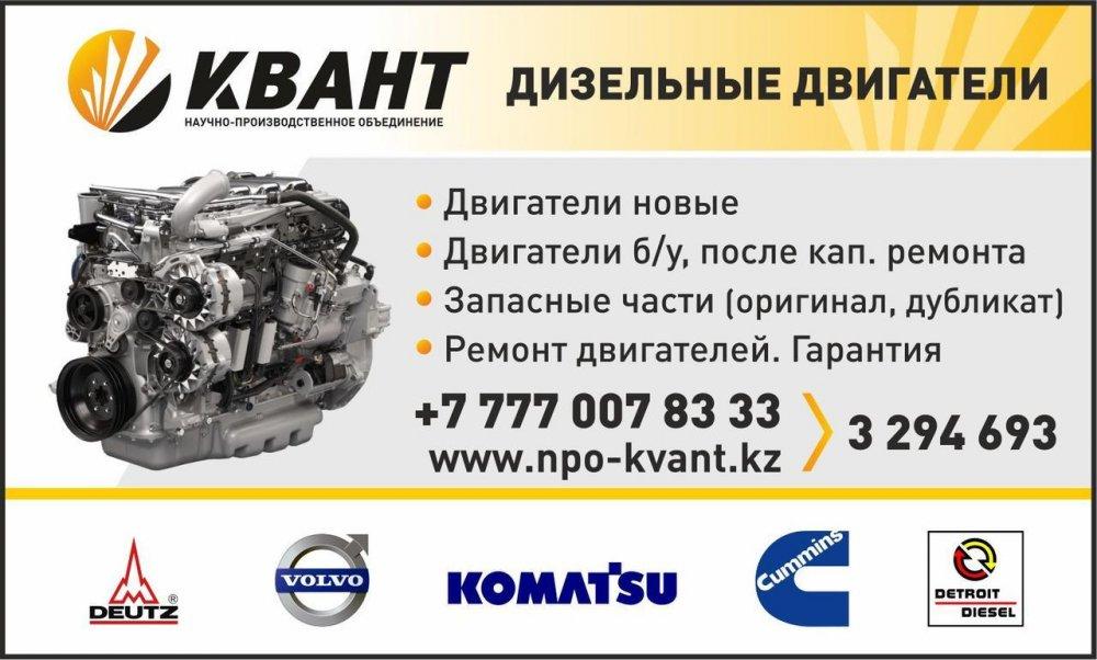 Двигатель detroit diesel mtu/ddc 12v4000, mtu/ddc 16v4000
