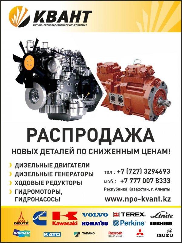 7cae526f07