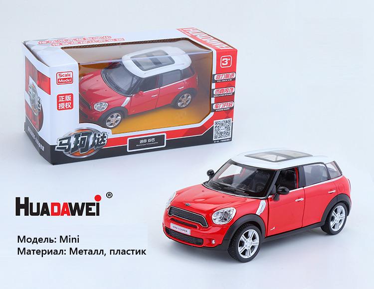 mashinka_132_model_mini