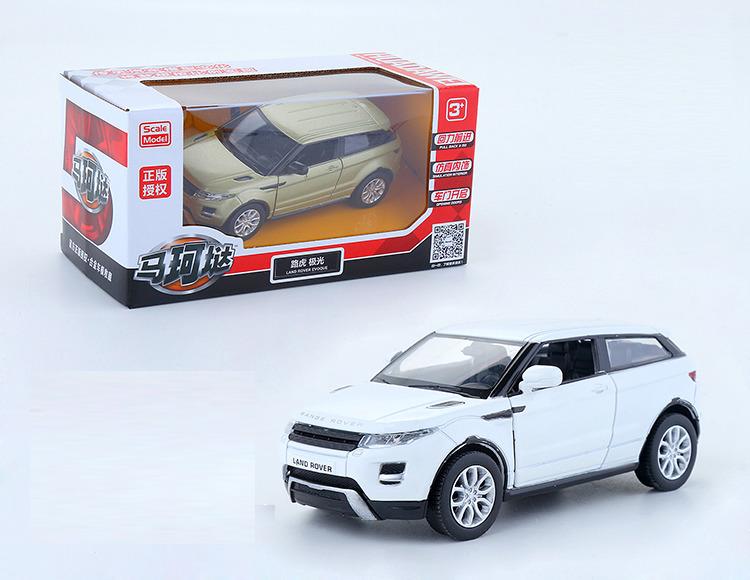 model_mashinki_land_rover_aurora_132