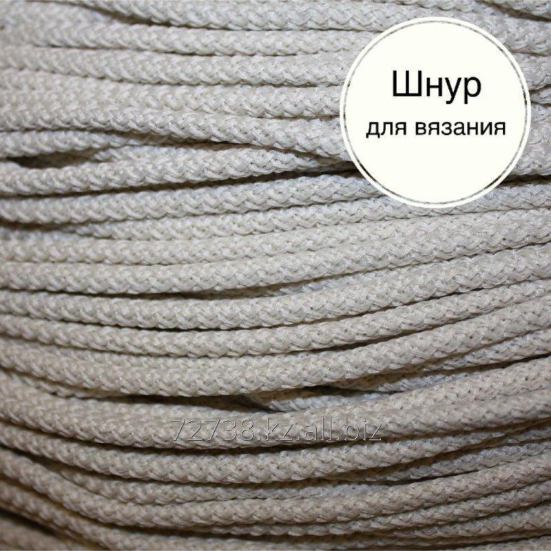 полиэфирный и хлопковый шнур для вязания макраме