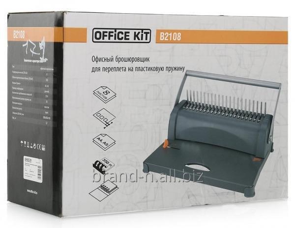 binder_office_kit_b2108_broshyurovshchik_pachka