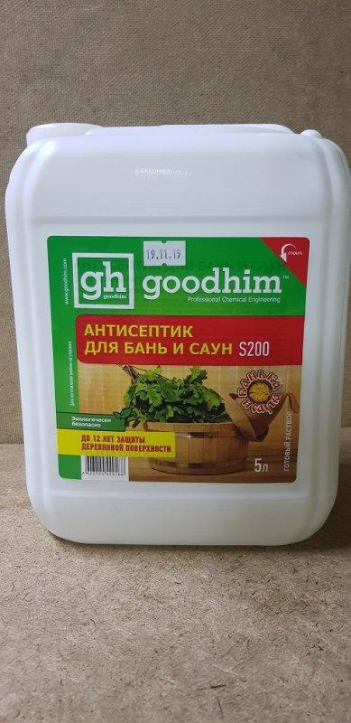 antiseptik_dlya_ban_i_saun_5l