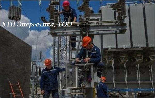 transformatory_silovye_maslyanye_kazahstan