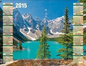 kalendari_listovye_a2