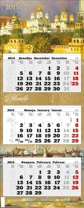 kalendari_kvartalnye