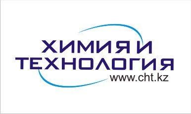 soda_kausticheskaya_zhidkaya_natr_edkij_gidroksid