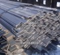 10 x 5 گرم نورد نوار فولادی، استیل فولادهای R6M5F3, R9M4K8, 4405 GOST-75
