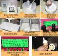 Аппарат для приготовления мороженого 380V