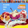 Фризер для жареного мороженого