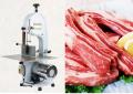 Ленточная пила для резки мяса и костей HRC-250