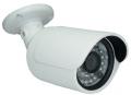 Всепогодная цветная AHD видеокамера. AHD7016 1.3 MP