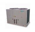 Компрессорно - конденсаторный блок ККБ VCN062