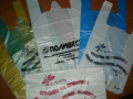 """Пакеты типа  """"майка """" - являются наиболее часто используемым пакетом в..."""