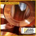 Лента бронзовая МБ С17200 (ASTM) 0,30х 55м