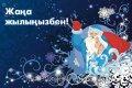 Плакат Новогоднее оформление