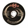Диск отрезной CH d 105х1,2x16 мм черный, артикул 10836
