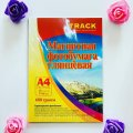 Фотобумага Track А4 640 грамм магнитная матовая 10-листов