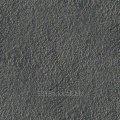 Товарный бетон М300 на балласте