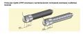 Стальная труба в ППУ изоляции с металлической заглушкой изоляции и кабелем вывода