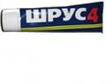 Универсальная смазка ШРУС-4, вес 100 гр.