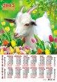 Календари листовые А2
