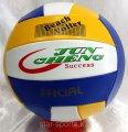 Волейбольный мяч, код: 210