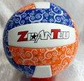 Волейбольный мяч, код: 2046