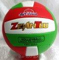 Волейбольный мяч, код: 2104