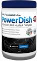 Порошок для мытья посуды powerdish